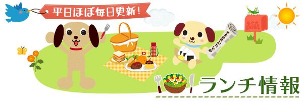 新発売のコンビニ麺:セブン-イレブン「道産ポークを味わう!豚しゃぶのパスタサラダ」ほか