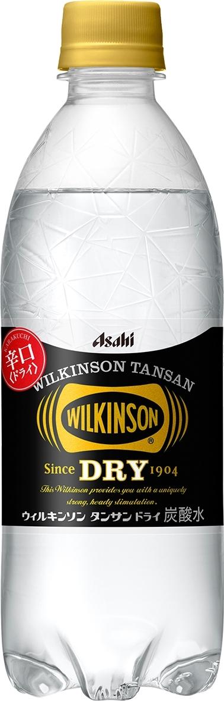 水 ウィルキンソン 炭酸