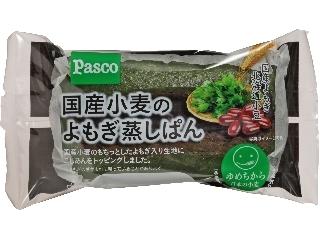 Pasco 国産小麦のよもぎ蒸しぱん 袋1個