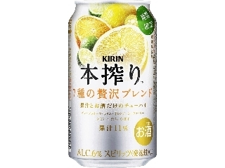 KIRIN 本搾りチューハイ 7種の贅沢ブレンド 缶350ml