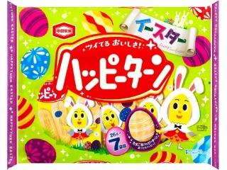 亀田製菓 ハッピーターン イースター 袋26g×7
