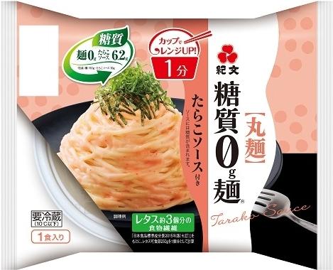 麺 糖 質 ゼロ 糖質ゼロ麺の簡単レシピまとめ【神アレンジ 8選】