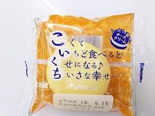 ヤマザキ こいくち チーズクリーム 袋1個