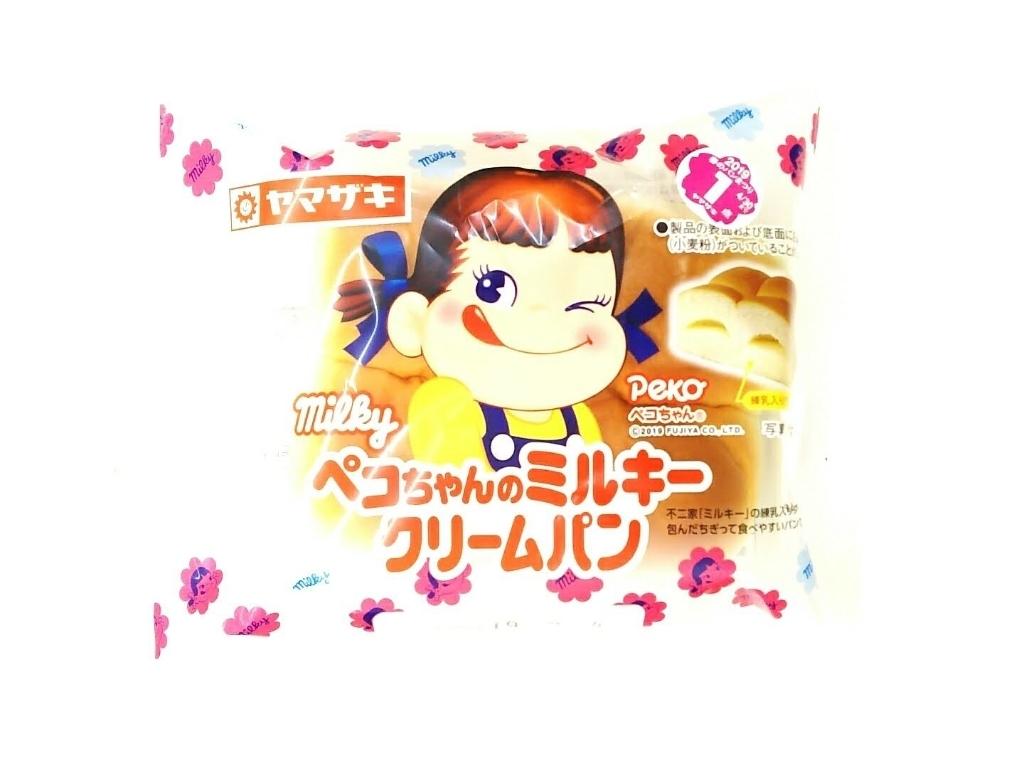 中評価 ヤマザキ ペコちゃんのミルキークリームパン 袋1個の口コミ