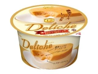 グリコ デリチェ 濃厚ベイクドチーズケーキ&レアチーズアイス カップ140ml