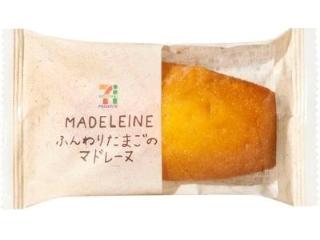 セブンプレミアム ふんわりたまごのマドレーヌ 袋1個