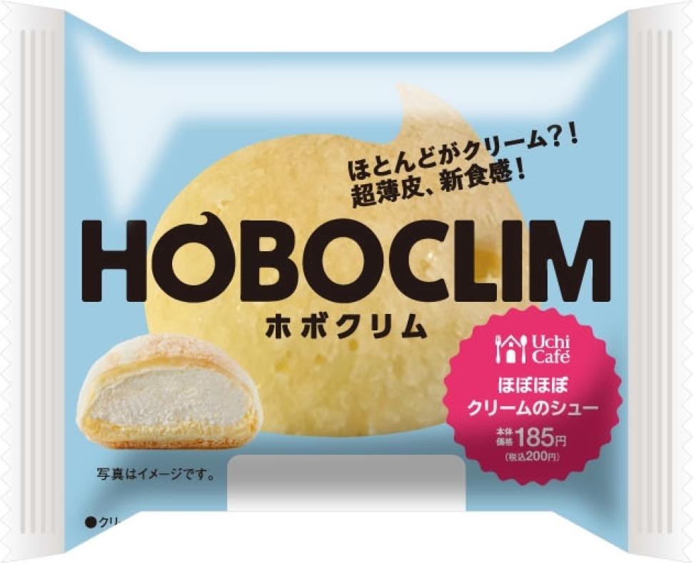 中評価】ローソン Uchi Cafe' SWEETS ホボクリム ほぼほぼクリームの ...