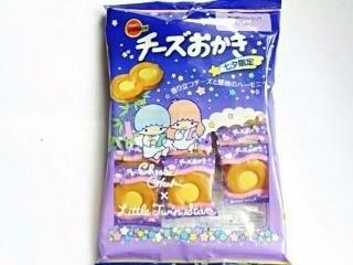 ブルボン チーズおかき 七夕限定 キキ&ララ 22枚