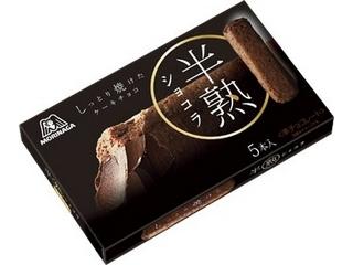 森永製菓 半熟ショコラ 箱5本
