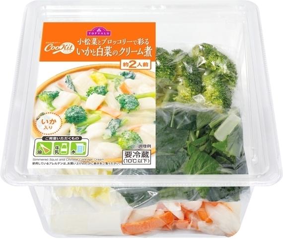 トップバリュ Cookit 小松菜とブロッコリーで彩るいかと白菜のクリーム