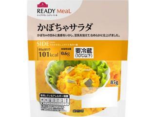 カロリー かぼちゃ サラダ かぼちゃサラダのカロリーはどのくらい?かぼちゃの栄養素やポテトサラダのカロリーと徹底比較!