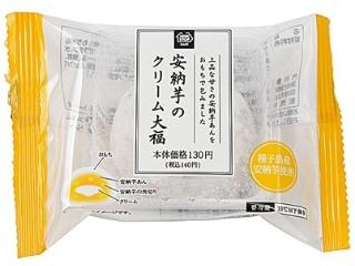 ミニストップ MINISTOP CAFE 安納芋のクリーム大福 種子島産安納芋使用