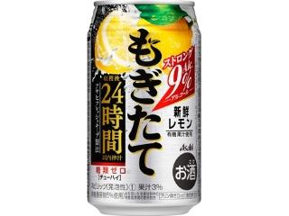 アサヒ もぎたて 新鮮レモン 缶350ml