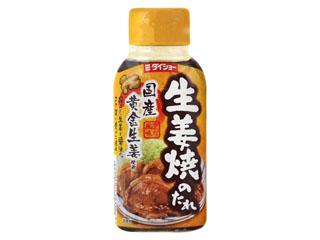 の 生姜 たれ 焼き