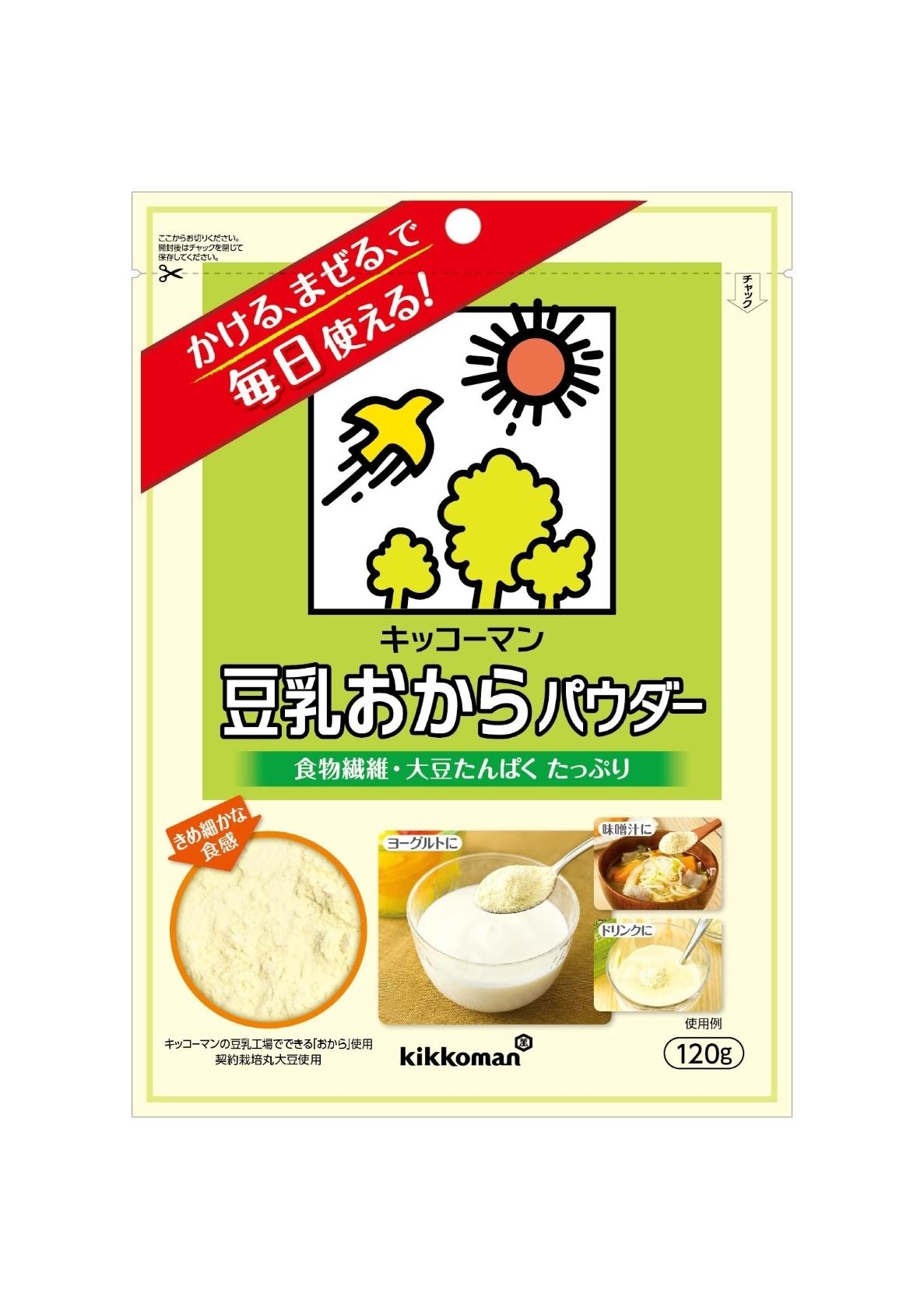 豆乳 お から パウダー