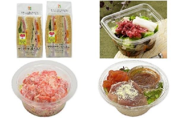 【新発売】サラダの最新情報をまとめました!