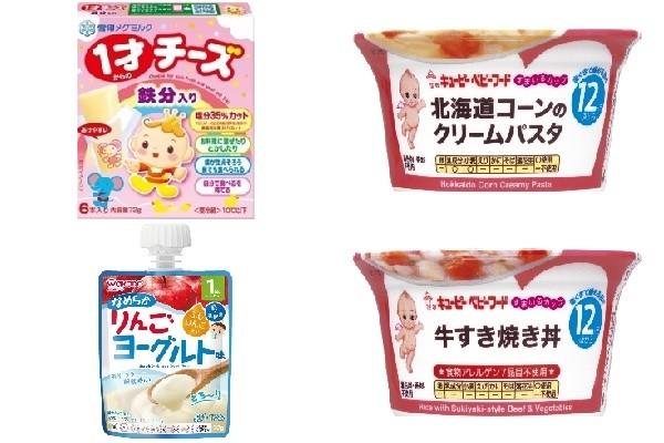 今週新発売の離乳食・ベビーフードまとめ!