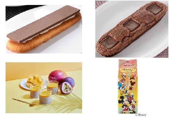 今週新発売のチョコレート味まとめ!