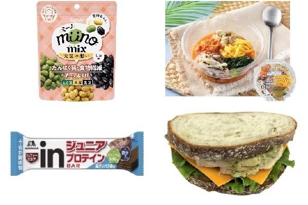 今週新発売のダイエットまとめ!