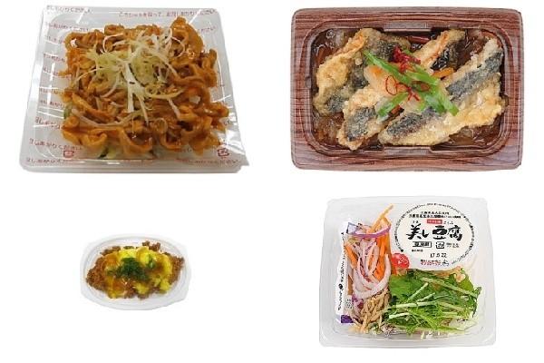 新発売のコンビニお惣菜:セブン-イレブン「野菜と食べる!ピリ辛ガツ」ほか