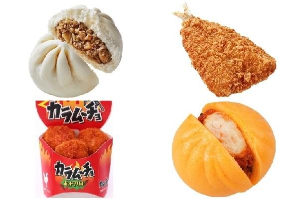新発売のコンビニレジ横商品:ローソン「北海道産豚の極上肉まん」ほか