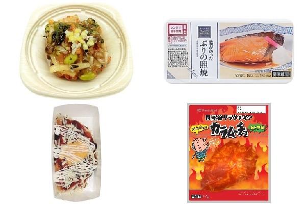 新発売のコンビニお惣菜:ローソン「セレクト ぶりの照焼」ほか